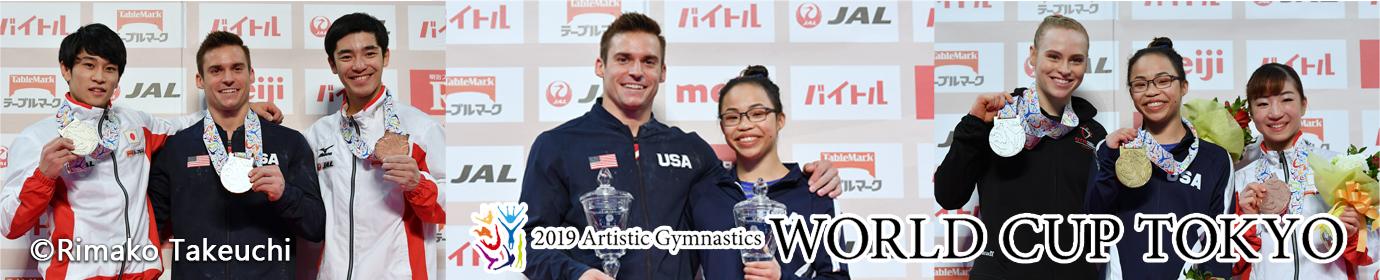 2019 Artistic Gymnastics World Cup Tokyo